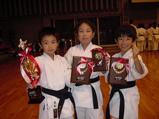 karate051103