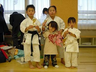 karate051218