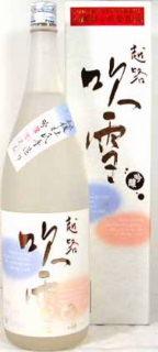 koshidifubuki