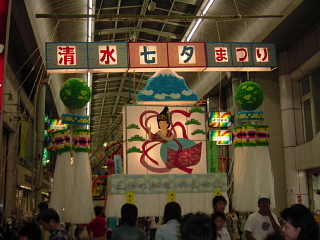 tanabata2005-3