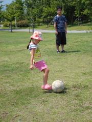 Summer200806