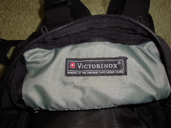 Victorinox4