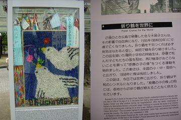 Hiroshima3_1