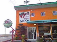 Yamaroku2